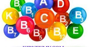 الفيتامينات المسموحة والممنوعة لمرضي غسيل الكلي