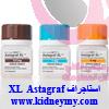أستاجراف Astagraf XL
