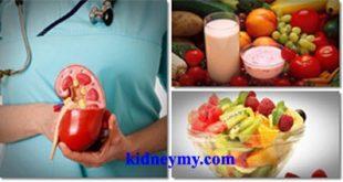 اطعمة تكافح الاثار الجانبية لامراض الكلي