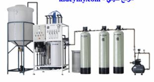 وحدة معالجة المياه في الغسيل الكلوي