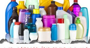 البلاستيك الامن والضار