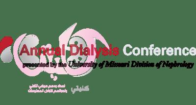 المؤتمر السنوي لغسيل الكلى (ADC)