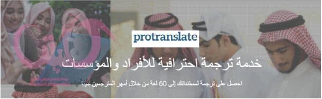 احصل على ترجمة طبية احترافية
