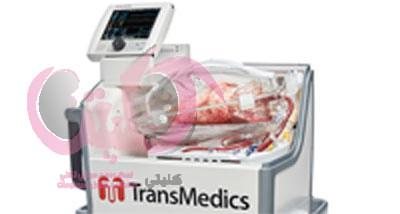 نظام رعاية العضو البشري transmedics