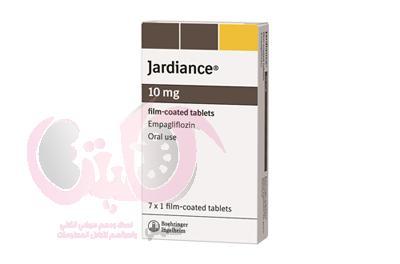 دواء Empagliflozin لمعالجة مرض الكلى السكري وتقليل خطر الفشل الكلوي