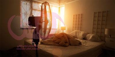 النوم بأمان امام المروحة او التكيف