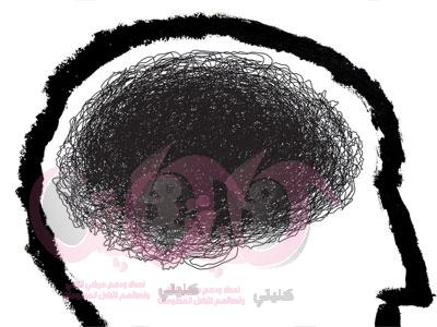 المشاكل النفسية لمرضي غسيل الكلي التي يمكن ملاحظتها