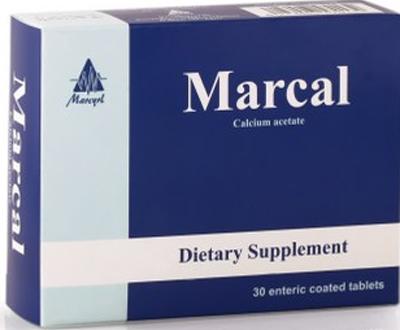 دواء ماركال اقراص