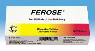دواء فيروز ferose
