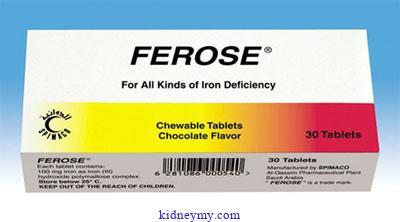 كل شيئ عن دواء فيروز ferose لعلاج نقص الحديد في الجسم