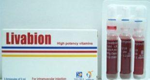 دواء ليفابيون أمبولات